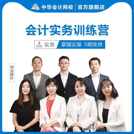 【财务主管上岗训练营】35-财务制度-各项业务流程图-张泽锋(全)